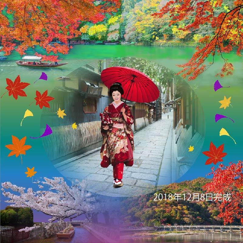 『昭和20年 8月6日 午前8時14分59秒の京都』画像