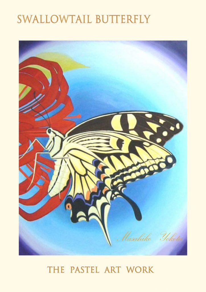 """<span class=""""title"""">私とオディロン・ルドンが神にパステルで描く理由!  パステル画は巧みに使うと日本画の岩絵の具と同等の美しい色彩を実現できる。【My Policy 6 】</span>"""