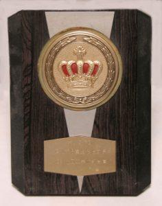 小6で受賞した時の盾