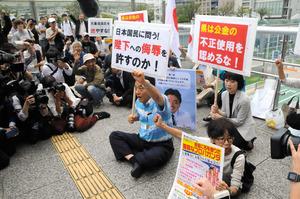 河村たかし 表現の不自由展への抗議