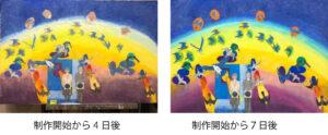 パステル画の描き方 実際にパステルと色鉛筆で描画していく過程